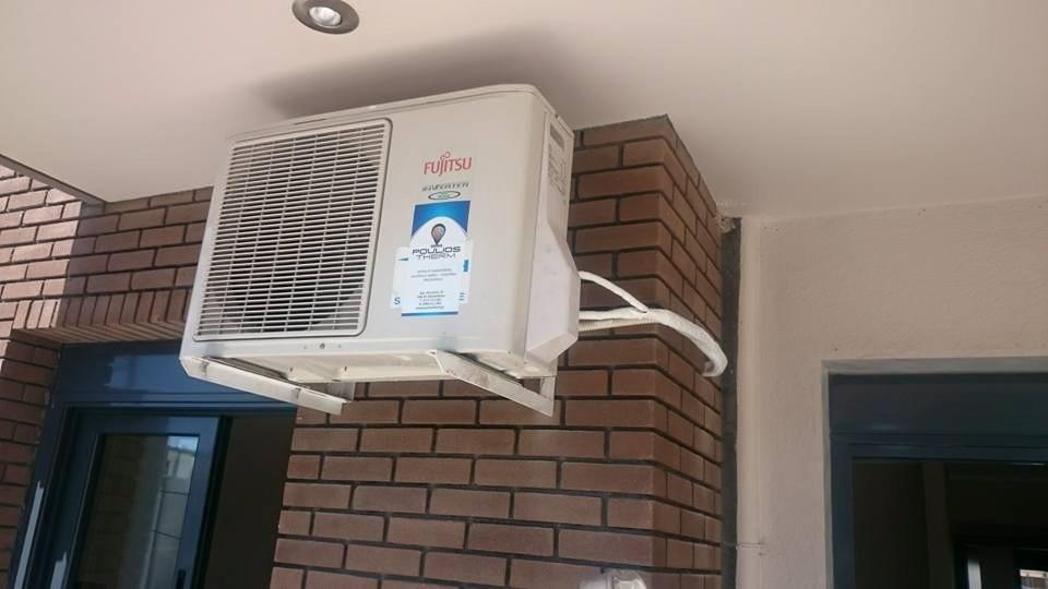 Εγκατάσταση κλιματιστικης μονάδας