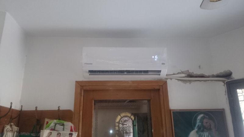 Poulios Therm - Συντήρηση Κλιματιστικών Θεσσαλονίκη