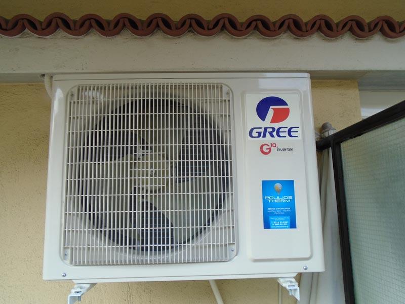 Τοποθέτηση Κλιματιστικού Gree Inverter